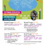 CVM – Settimana Scolastica della Cooperazione Internazionale allo Sviluppo