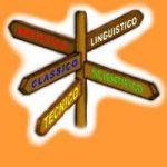 Scegliere il percorso di studi al termine della scuola secondaria di I grado: test sugli interessi