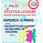 Palio di atletica leggera (prima edizione)